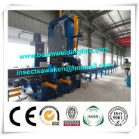 Quality Automatic H Beam Assembling Machine , H Beam Straightening Machine CE / ISO for sale