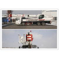 Buy cheap Telescopic Fully Hydraulic Truck Crane With 110s Lift Boom Extension Time from wholesalers