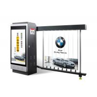 Buy cheap Adertising barrier Gate for high class communities with low adertising cost 100% exposing from wholesalers