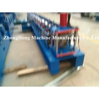 0.4 - 0.6mm thickness Half Round Gutter Forming Machine for Metal Downspout PLC control Manufactures