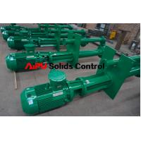 HDD mud recycling shale shaker slurry pump for sale at Aipu solids control Manufactures