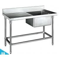 Catering Sinks Stainless Steel Single Sink with Side Table 1200*600*800+150mm Manufactures