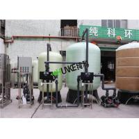 Quality Reverse Osmosis Water Filter Industrial Water Purification Equipment For Beer / Milk / Tea for sale