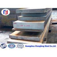 China Cold Work Mold Steel Plate 1.2379 / D2 / SKD11 For Making Cutting Tools on sale