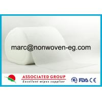 Multi - Purpose Non Woven Fabrics For Wet Wipes / Sanitary Pad / Face Mask Sheet / Diaper Manufactures