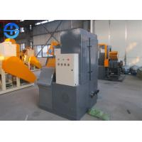 Buy cheap 80-100 kg/h Small Mini-400 Copper Cable Granulator Copper cable Recycling from wholesalers