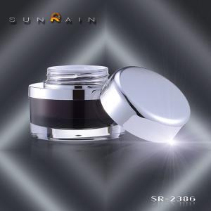 China 30ml 50ml Customizable cosmetic cream jars SR-2386 , plastic lotion jars on sale