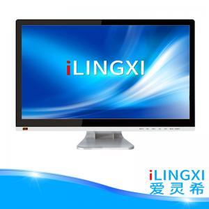 17 dc  24v lcd tv 12v dc with DVB-T2 Manufactures