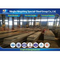 Quality DIN 1.2085 Flat Steel Plate For Chemically Aggressive And Acidic Thermoplastics for sale
