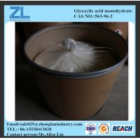 Quality CAS NO.:563-96-2, 98% glyoxylic acid monohydrate for leather industry for sale
