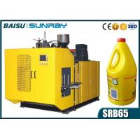 Buy cheap Heavy Duty Plastic Bottle Manufacturing Machine With Scraps Slide Channels SRB65 from wholesalers