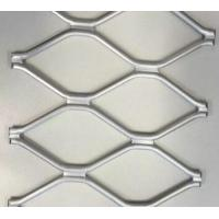 Powder Coated Aluminium Extrusion Profiles Amplimesh 40*40mm Holes and 4mm / 5mm Wire Manufactures