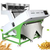 Quality Oats Wheat Color Sorter Machine For Flour Mill  Optical Wheat Color Sorting for sale