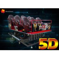China Air Injection Leg Sweep Chair 5D Movie Theater With 3D Stereoscopic Movies on sale