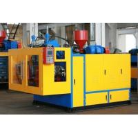 China Good price PP,PS Plastic blow moulding machine AMB70D on sale