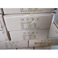 Quality 12v 4.5ah VRLA agm and gel type long life lead acid battery abs container for sale