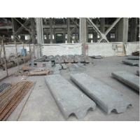 Pearlitic Cr-Mo Alloy Steel SAG Mill Liners Castings Manufactures