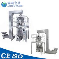 Accurate Weighing Granule Packaging Machine , Automatic Rice Packing Machine Manufactures