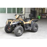 2016 model 2 people big power RYS500 ATV 4WD All terrain vehicle Quade bike Downhill ATV Manufactures