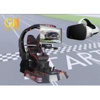 China 16G DDR3 Memory Virtual Reality Car Driving Simulator Arcade Machine 27 Inch HD Screen on sale