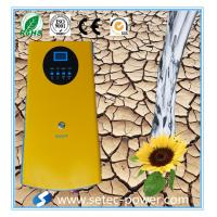 solar pump inverter for AC water pump Manufactures