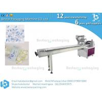 Pillow Type Packing Packaging Machine For Compressed Facial Mask Soap Manufactures