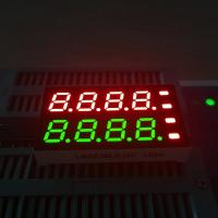Buy cheap Dual Colour 8 Digits 7 Segment LED Display High Luminous Intensity Easy Assembly from wholesalers