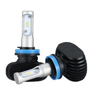 50W 8000LM H11 Led Headlight Bulbs , 6500K Cool White Auto Headlight Bulbs Manufactures