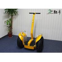 Quality Self Balancing Powerful Off Road Electric Scooters For Adults With Dual Wheel for sale