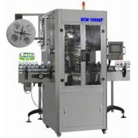 DH-150Trapping Label Machine Manufactures