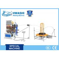 Industrial Automated Welding Machine CE/CCC/ISO Standard For Spiral Wire Fan Guards Manufactures