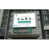 Free Standing Programmable Scrolling Led Sign Manufactures