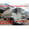 Buy cheap 2018s best seller-190hp diesel 20m3 electric system discharging bulk feed from wholesalers