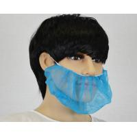 Spunbond Polypropylene Surgical Beard Covers Disposable With Single Or Double Elastic Band Manufactures