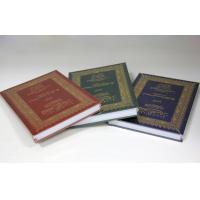 Quality Sewn Binding Hardcover Photo Book Printing With Laminated And Foil Stamping for sale