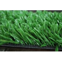 8800DTEX /10500 cluster/m2Grass Fiber Size Outdoor Artificial Turf for Football Manufactures