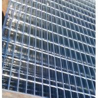 25*5 galvanized steel grating high quality steel grating Manufactures