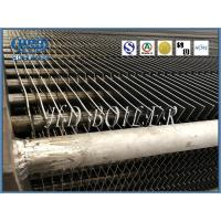 Stainless Steel Heating Part Boiler Fin Tube Double H Fin Tube For Power Plant Manufactures