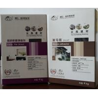 Polymer Flooring Cement Based Adhesive Tile Gum For Gravel / Natural Stone Manufactures
