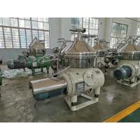 China Centrifugal Diesel Oil Separator , Fast Coconut Oil Centrifuge Separator on sale
