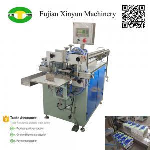 Semi automatic multi bags handkerchief tissue paper packing machine Manufactures