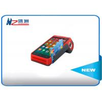 Smart Android POS Terminal With Keys Fingerprint Express Cash Register Port Manufactures