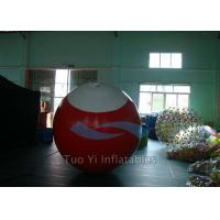 4.8M Height  Filling Helium Balloons Inflatable Balls Floating In Air Manufactures