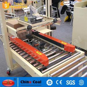 China New  AS523 Semi-automatic Carton Taping Machine / Carton Box Sealer on sale