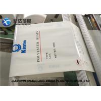 Petrochemical Products Packaging Heavy Duty FFS Film Co - Extruded Printed Polythene Manufactures