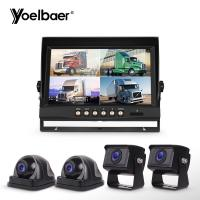 MDVR Hidden Vehicle Reversing Systems CCTV Camera Night Vision LCD Screen Manufactures