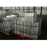 Magnesium Rare Earth Alloy Magnesium Billet WE43 WE54 WE75 WE94 ISO AVIATION GRADE Manufactures