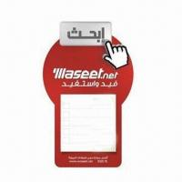 Fridge Magnet, Suitable for Car, Gifts and Advertisement Purposes Manufactures
