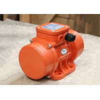 Dust Proof External AC Electric Motor Vibrator Single Phase Mini Size Manufactures