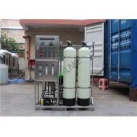 China Manual Valve Industrial Water Purification Equipment With Activated Carbon Sand on sale